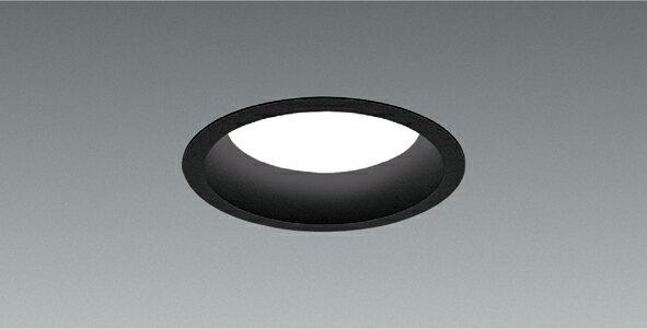 ENDO 遠藤照明 LEDベースダウンライト ERD6374B