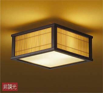 DAIKO大光電機LED和風シーリングライト電球色DCL-39873Y