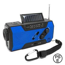 ラジオライト 懐中電灯 USB充電 手回し充電  pse認証済み 太陽光充電 2000mAH付き スマホ充電対応可能 手巻きラジオ 防災ラジオ ソーラーラジオ spddm