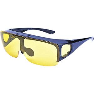 夜間用オーバーサングラス ナイトドライブ用サングラス ドライブサングラス 跳ね上げ式レンズ イエローレンズ ナイトビジョン 夜間運転 メガネの上から