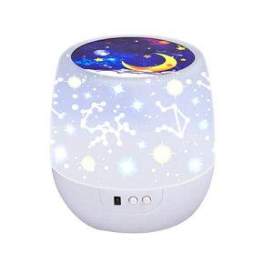 プラネタリウム 常夜灯 星空ライト 家庭用 プラネタリウム雰囲気を作り 星空投影 多色変更可能 360度回転 USB 電池 兼用寝室用 5 セット投影映画