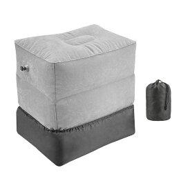 フットレスト 足置き 足枕 足休め エアー オットマンエアクッション ボンプを不要3段階の高さ調節 携帯しやすい オフィス 空気入れ付き カバー&収納袋付き