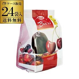 ザイニ ボエリ チェリー チョコレート 150g×24袋1袋あたり348円(税別) 送料無料チョコ イタリア チェリー 義理チョコ ボンボン 長S