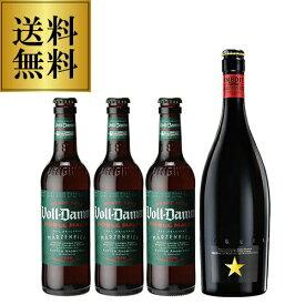 ビールギフト セット 送料無料 スペイントップブルワリー イネディット&ボルダム飲み比べセット750ml×1本 330ml×3本