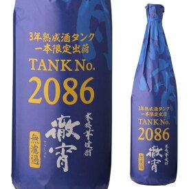 徹宵 無濾過 古酒 タンクNo.2086 芋焼酎 25度 1800ml1.8L 一升 古酒 限定 限定品 いも焼酎 熊本