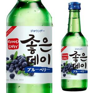 韓国焼酎 ジョウンデー ブルー ブルーベリー 13.5度 360ml焼酎 韓国焼酎 天然果汁 ムハク カクテル