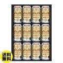 在庫処分 訳あり アウトレット ビール ギフト 送料無料 アサヒ JS-3N スーパードライ ジャパンスペシャル缶ビールセッ…