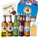 お中元 ビール ギフト プレゼント 2019 贈り物 ランキング数量限定 モレッティビール5本+特製グラスセットビールセッ…