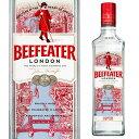 ビーフィーター ジン 40度 700ml[ジン][スピリッツ][ビフィーター][ロンドン ジン][beefeater][長S]