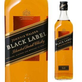 (全品P2倍 8/5限定)ジョニーウォーカー 黒ラベル ブラック 40度 700ml 正規品[ウイスキー][スコッチ][ジョニ黒][長S]