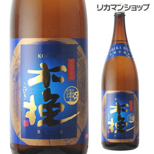 木挽 BLUE(ブルー) 25°芋焼酎 1.8L瓶宮崎県 雲海酒造 木挽ブルー [こびき][25度][一升瓶][1800][長S]
