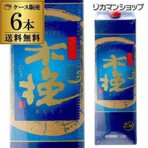 木挽 BLUE(ブルー) 25°芋焼酎 1.8Lパック×6本【1ケース(6本)】【送料無料】宮崎県 雲海酒造 木挽ブルー [こびき][25度][1800][長S]
