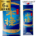 キャッシュレス5%還元対象品木挽 BLUE(ブルー) 25°芋焼酎 1.8Lパック×6本【1ケース(6本)】【送料無料】宮崎県 雲海…