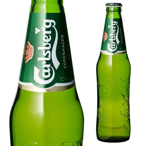 カールスバーグ クラブボトル330ml瓶Carlsberg【単品販売】[カールスベア][サントリー][ライセンス生産][海外ビール][デンマーク][国産][likaman_CBG][長S]