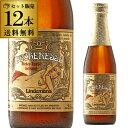 リンデマンス ペシェリーゼ250ml 瓶×12本Lindemans Pecheresse12本セット 送料無料並行 ベルギー 輸入ビール 海外ビール桃 ランビック 長S