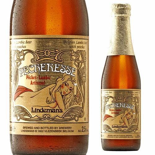 リンデマンス ペシェリーゼ250ml 瓶Lindemans Pecheresse【単品販売】[並行][ベルギー][輸入ビール][海外ビール][桃][ランビック][長S]