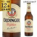 エルディンガー ヴァイスビア ヘフェ 330ml×12本ケース 送料無料輸入ビール 海外ビール ドイツ ビール ヴァイツェン オクトーバーフェスト 長S