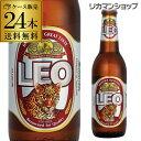 全品3倍 2/15限定レオ ビール330ml 瓶×24本ケース 送料無料輸入ビール 海外ビール Leo リオビール タイ RSL