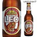 レオ ビール330ml 瓶[輸入ビール][海外ビール][タイ][Leo][リオビール][長S]