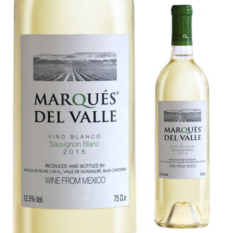 马克斯·戴尔·bajiesoviniyon·勃朗Marques Del Valle SAUVIGNON Blanc[墨西哥][白葡萄酒][辣味]