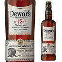 デュワーズ 12年 40度 700ml[スコッチ][ウイスキー][ウィスキー][ブレンデッド][スコットランド][Dewars 12 years old][アバ...