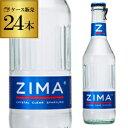 ZIMA ジーマ 275ml瓶×24本クリア スパークリング【1ケース(24本)】[モルソンクアーズ][リキュール][長S]