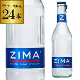 訳あり 賞味期限2021年12月末 ZIMA ジーマ 275ml瓶×24本1本あたり129円(税別) クリア スパークリング【1ケース(24本)】[モルソンクアーズ][リキュール][長S]