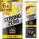 [希釈用]サントリー -196℃ ストロングゼロ コンクダブルレモン 1.8L×6本【ケース(6本販売)】【送料無料】[SUNTORY][STRONG ZERO...
