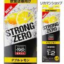 [希釈用]サントリー -196℃ ストロングゼロ コンクダブルレモン 1.8L[SUNTORY][STRONG ZERO][チューハイ][サワー][1800][...