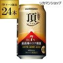 サントリー 頂〈いただき〉350ml×24缶3ケースまで1口分の送料です!【ケース】[新ジャンル][第三のビール][国産][日本][長S]
