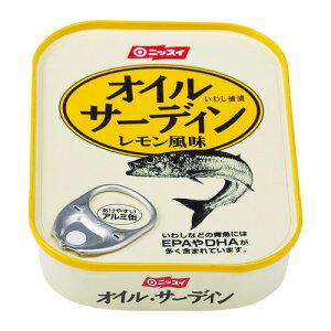 オイルサーディン レモン風味 105g