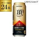 サントリー 頂〈いただき〉500ml×24缶2ケースまで1口分の送料です!【ケース】[新ジャンル][第三のビール][国産][日本][長S]