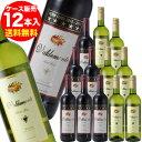 バルデモンテ スペイン デイリー 赤ワイン