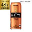 ビール 送料無料 サントリー ザ・モルツ 500ml×48本 2ケース(48缶)ロング缶 国産 suntory_maltscp [長S]