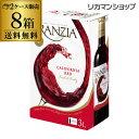 全品P3倍 1/25 0時〜24時キャッシュレス5%還元対象品箱ワイン 赤 フランジア レッド 3L×8本 送料無料 2ケース販売 […