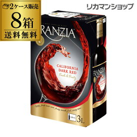 全品P3倍 8/5限り箱ワイン 赤 送料無料 フランジア ダークレッド 3L×8本 送料無料 2ケース販売 [ボックスワイン][BOX][ワインタップ][BIB][バッグインボックス][長S]