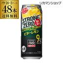 サントリー -196℃ ストロングゼロビターレモン 500ml缶×2ケース(48缶) SUNTORY STRONG ZERO チューハイ サワー …