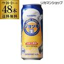 送料無料 サントリー ジョッキ生 500ml×48本新ジャンル 第3の生 ビールテイスト 500缶 国産 2ケース販売 ロング缶 長S