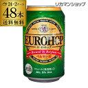 送料無料 ユーロホップ 330ml×48本 2ケース 48缶 ベルギー 新ジャンル 輸入ビール 海外ビール 輸入新ジャンル 輸入第…