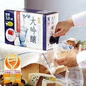 日本酒 白雪 大吟醸 スリムボックス 3L 箱 3000ml 清酒 小西酒造 BIB [長S]