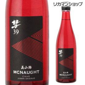 製造2018年5月のため訳あり品 アウトレット彗(シャア) 39 MCNAUGHT マックノート 純米大吟醸美山錦 日本酒 清酒 化粧箱入り 720ml 4合