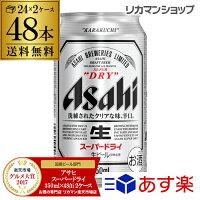 【最大500円offクーポン配布】...