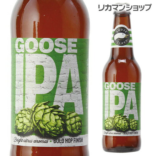 【ママ割P5倍】グースIPA グースアイランド 355ml 瓶 アメリカ インディア ペールエール 輸入ビール 海外ビール GOOSE ISLAND 長S