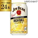 新 ジムビームハイボール350ml×24本 缶【1ケース(24本)】 SUNTORY ハイボール ジムビーム 長S
