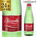フェッラレッレ 天然スパークリングウォーター 330ml 瓶 24本入 ケース販売 イタリア 海外名水 炭酸水 ミネラルウォーター シリカ フェラレーレ 長S