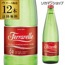 フェッラレッレ 天然スパークリングウォーター 750ml瓶 12本入 ケース販売 イタリア 海外名水 炭酸水 ミネラルウォーター シリカ フェラレーレ 長S