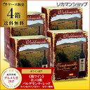 《箱ワイン》バルデモンテ・レッド 3L×4箱【ケース(4箱入)】【送料無料】[ボックスワイン][BOX][ワインタップ][BIB]…