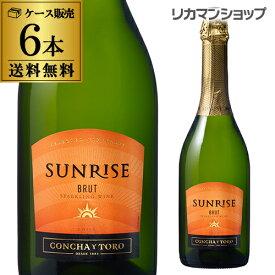 送料無料 サンライズ スパークリング コンチャ イ トロ750ml×6本 白泡 辛口 チリ スパークリングワイン