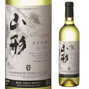 朝日町ワイン 山形ナイアガラ 白 720ml [白ワイン][日本ワイン][国産ワイン][山形県][アサヒマチ]