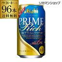 アサヒ クリアアサヒ プライムリッチ 350ml×96本 送料無料 新ジャンル 第3の生 ビールテイスト 350缶 国産 4ケース販売 缶 GLY2個口でお届けします製造年月日 2019 8中